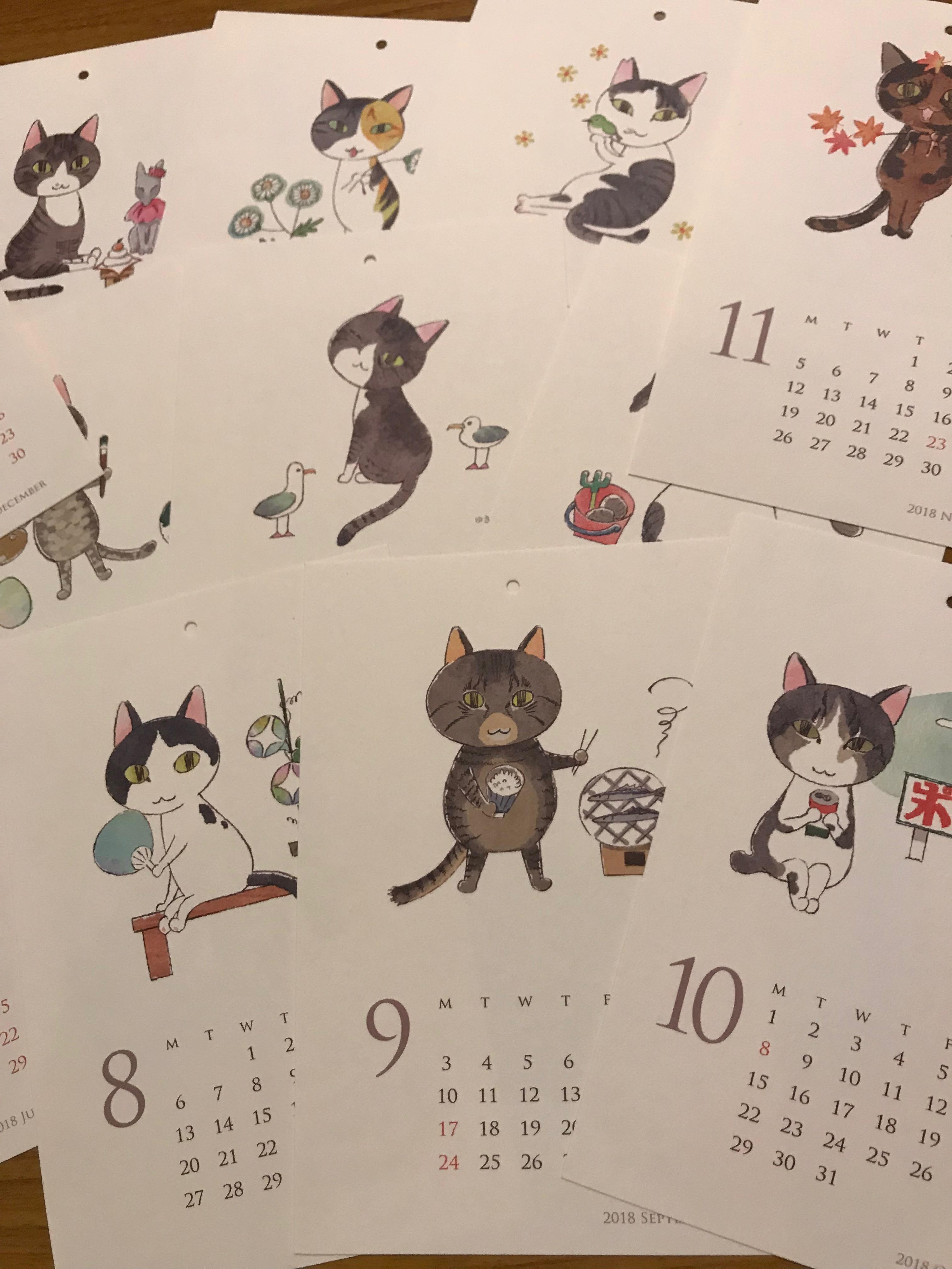羽田マチネコカレンダー販売!