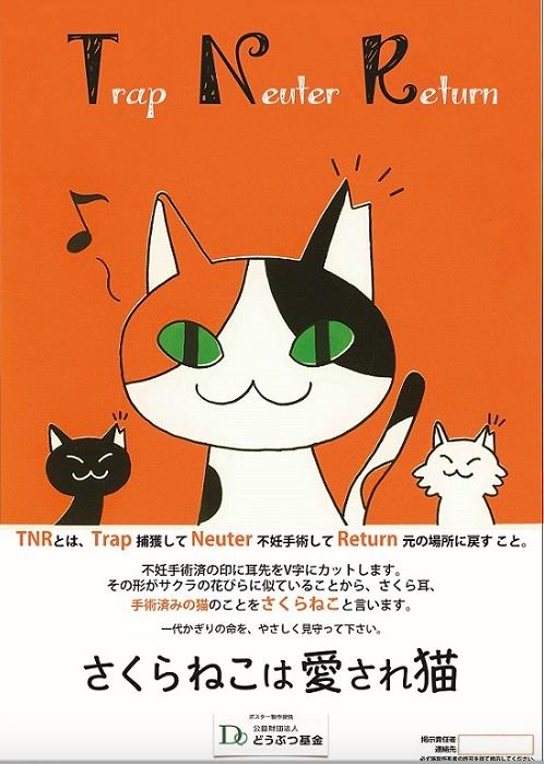 『羽田ネコ町カレンダー』原画展のお知らせ