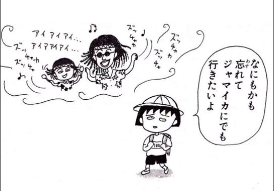 (日本語) 5月6日までの休館決定いたしました!